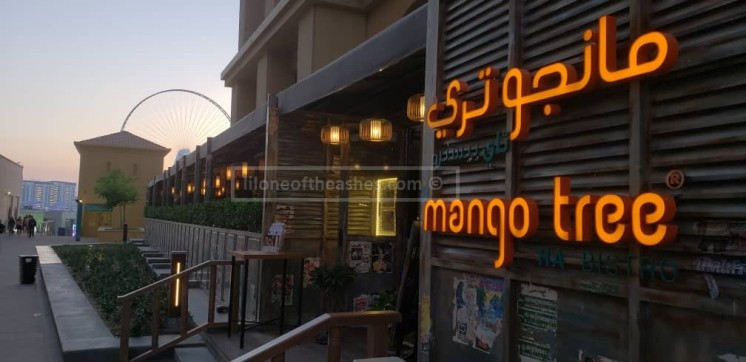 Entrance to Mango Tree from Plaza Level